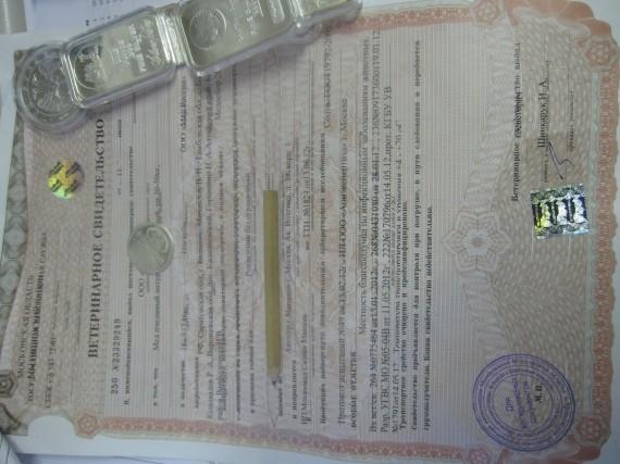 sijil keaslian dan ketulenan madu serta pengakuan bebas dari penyakit berjangkit (infectious disease) dari Badan Veterinar.